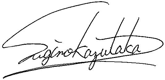 Sugino Kazutaka
